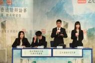 香港中文大學就辯題作正方論述「政治領袖的才能比德行更重要」。