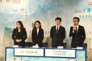 香港浸會大學作反方回應辯題「政治領袖的德行比才能更重要」。