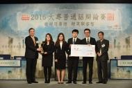 香港浸會大學力壓勁敵勇奪冠軍寶座。