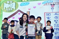 JW王灝兒頒發小學組「網上最受歡迎職安健口號獎」,她更建議將職安健口號印在T恤、手機殼,或透過社交平台推廣職安健訊息。