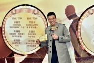跨媒體藝術工作者鄭丹瑞揭曉本屆「香港舞台劇獎」最佳女主角的提名名單。