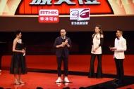 潘燦良(左二)憑《親愛的‧胡雪巖》獲頒「最佳男主角(悲劇/正劇)」。