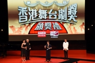 邵美君(右二)憑《北極光之戀》獲頒「最佳女主角(喜劇/鬧劇)」。