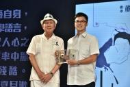 蔡炎培(左)頒獎予得獎書藉《心》的編輯主任陳逸華(右)。