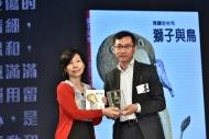 香港出版總會會長李家駒博士(右)頒獎予兒童少年讀物類別之得獎作品《獅子與鳥》,並由出版社副總經理吳芷琴(左)領獎。