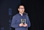 獲獎書籍《小王子的領悟》的作者周保松分享得獎感言。