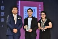 廣播處長梁家榮(左)頒獎予《香港的抒情史》作者陳國球(中)及編輯楊彥妮(右)。