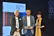 專欄作家李怡(左)頒獎《中國文化傳統的六個面向》的作者李歐梵(中)及編輯林驍(右)。