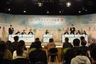 (正方)香港浸会大学及(反方)岭南大学就辩题「大学校园内言论的底线应该更宽松(正方)/大学校园内言论的底线应该更严谨(反方)」展开激辩。