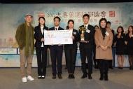 「2017大专普通话辩论赛」总决赛由香港浸会大学夺得冠军宝座。