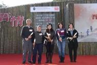 左起:廖迪生博士、丁新豹博士、陳淑慧、陳敏娟、何詠思