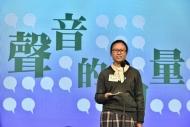 季軍由基督書院中四級的麥瑞琪同學奪得。