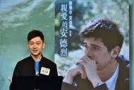 戲劇演員凌文龍以獨腳戲形式聲演《親愛的安德烈》。