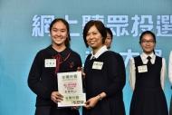香港培正中學的彭樂研同學(左)以359票獲得「網上聽眾投選至Like大獎」。