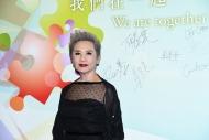 叶德娴应邀为「第二十七届香港舞台剧奖颁奖礼」颁发「最佳导演」奖项。