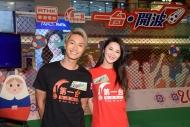 陳柏宇及裕美現身支持今日「一台‧開波」啟動禮活動。
