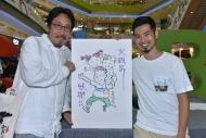 《次世代香港漫畫》主持即場獻畫給《全職爸爸你好嗎?》主持,提早慶祝父親節。。