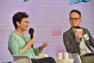 香港土地供應問題迫在眉睫,行政長官親臨聽取市民意見,冀望收集多方聲音,以制定10月份《施政報告》於土地及房屋政策的方向。