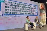 《眾言堂》主持葉冠霖於節目中安排現場觀眾向行政長官發問及接聽市民來電,並從香港電台公共事務組Facebook專頁抽取留言,邀請林鄭月娥回應公眾的提問。