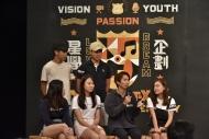 陈柏宇x香港城市大学──糅合音乐及侦探游戏的「DetectiveGame音乐会」