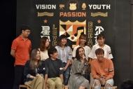 AGA江海迦x香港珠海学院──超现实短片《典当请按……》