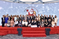 "Operation Santa Claus, jointly organised by Radio Television Hong Kong Radio 3 and the South China Morning Post, kicked off its ""From Hong Kong with Love"" themed fund-raising campaign today (7 November) at the HKEX Connect Hall."